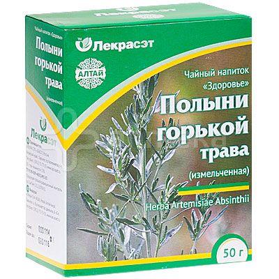 список трава полынь абсинтиум купить в спб магазинов